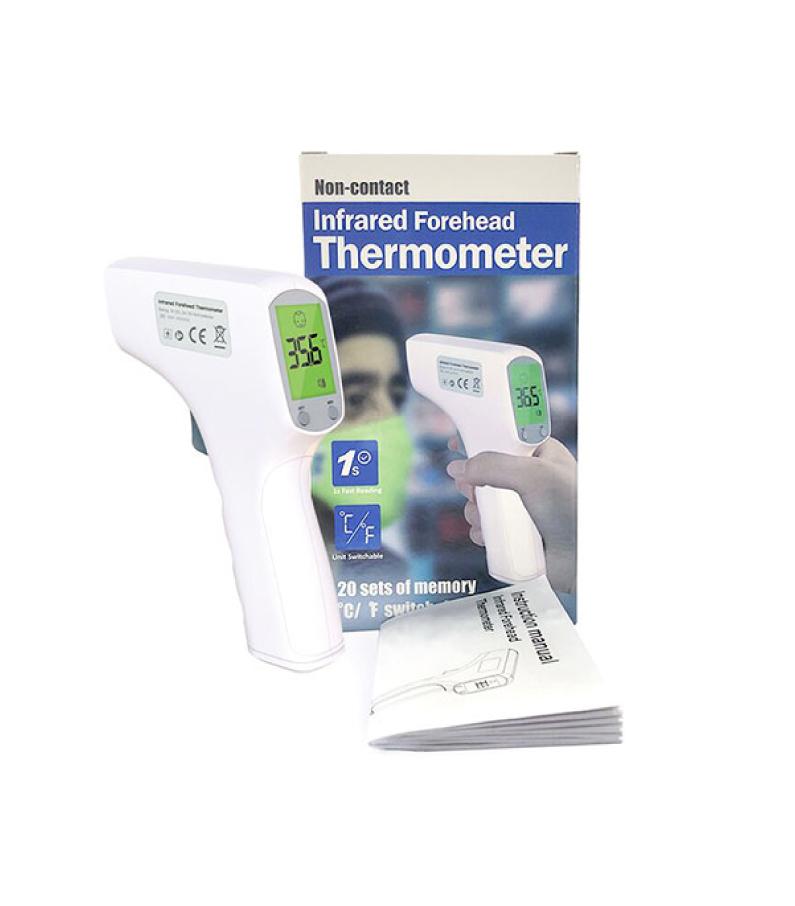 Termometro A Infrarossi Alphamed Ufr103 Termometro Digitale Trova facilmente il prodotto termometro a infrarossi tra ben 191 prodotti dei principali brand (boso termometri a infrarossi. termometro a infrarossi alphamed ufr 103